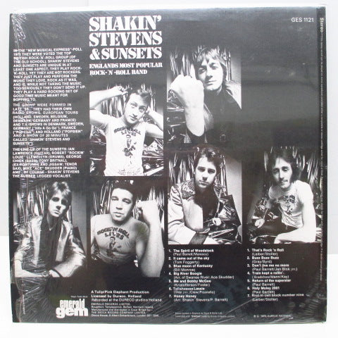 SHAKIN' STEVENS And The Sunsets ‎ - S.T. (UK Orig.LP)