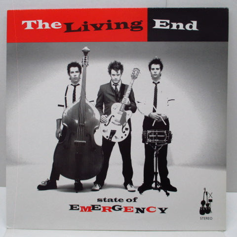 LIVING END - State Of Emergency (OZ Ltd.LP)