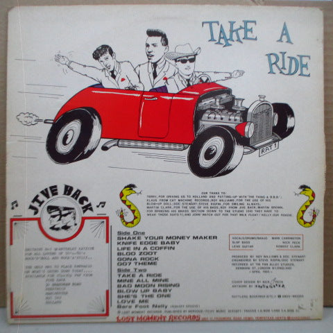 RATTLERS (UK) - Take A Ride (UK Orig.LP)