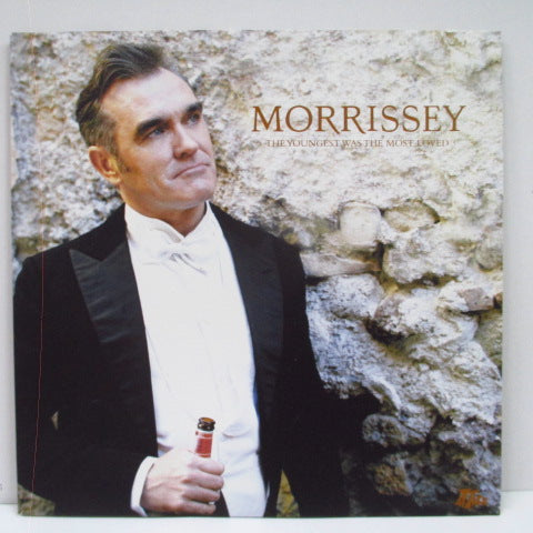 "MORRISSEY - The Youngest Was The Most Loved (UK/EU Orig.7"")"