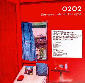 V.A. - O2O2 ~ the eyes behind the eyes ~ (CD / New)