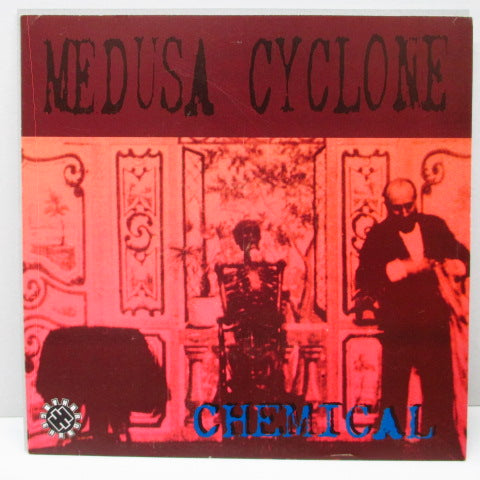 "PAVEMENT / Medusa Cyclone - Dancing With The Elders (US Orig.7"")"