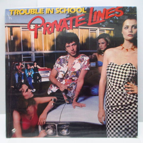 PRIVATE LINES (プライベート・ラインズ)  - Trouble In School (US Orig.LP)