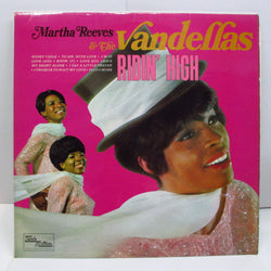 MARTHA & THE VANDELLAS - Ridin' High (UK Orig.Steero/CFS)
