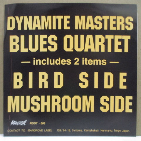 "DMBQ-Bird Side / Mushroom Side (Japan Orig.Clear Vinyl 7 "")"