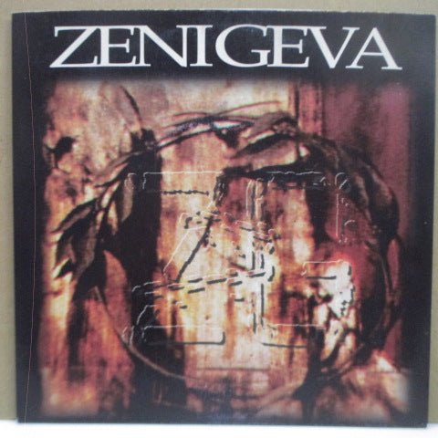"ZENI GEVA - Implosion (OZ Orig.7"")"