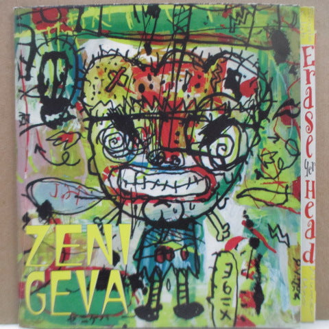 "ZENI GEVA / X-RATED-X - Erase Yer Head No.1 (France Orig.7"")"