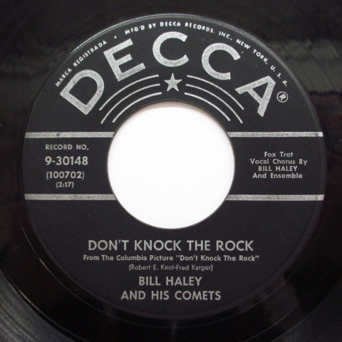 BILL HALEY & HIS COMETS - Don't Knock The Rock (2nd Press)