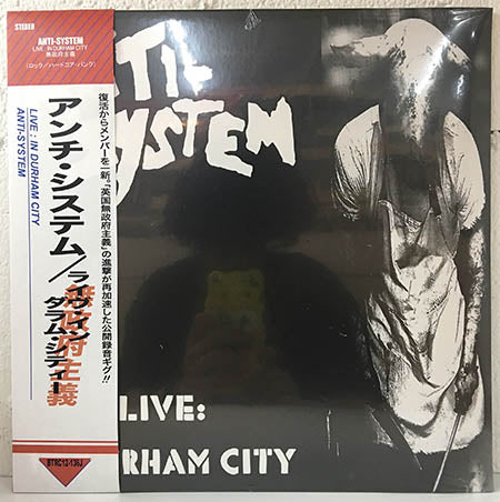 ANTI-SYSTEM - Live:in Durham City(Color Vinyl LP+帯+CD / New)