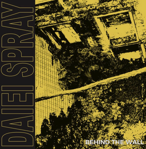 DAIEI SPRAY - Behind The Wall (Japan LP+CD/NEW)