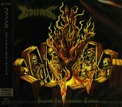 COFFINS - Beyond The Circular Demise (国内盤CD)