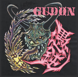 GUDON - 1984-1990 Rest In Peace (CD+DVD / 予約商品)
