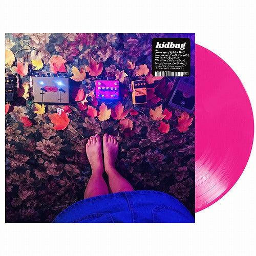 KIDBUG - S.T. (Color Vinyl LP/NEW)