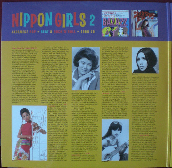 V.A. - Nippon Girls 2 (EU Ltd.LP/New)