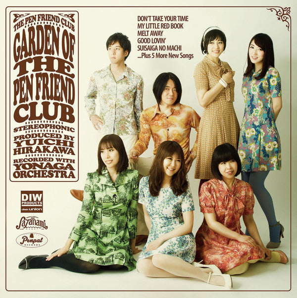 PEN FRIEND CLUB - Garden Of The Pen Friend Club (Japan Ltd.LP/New)