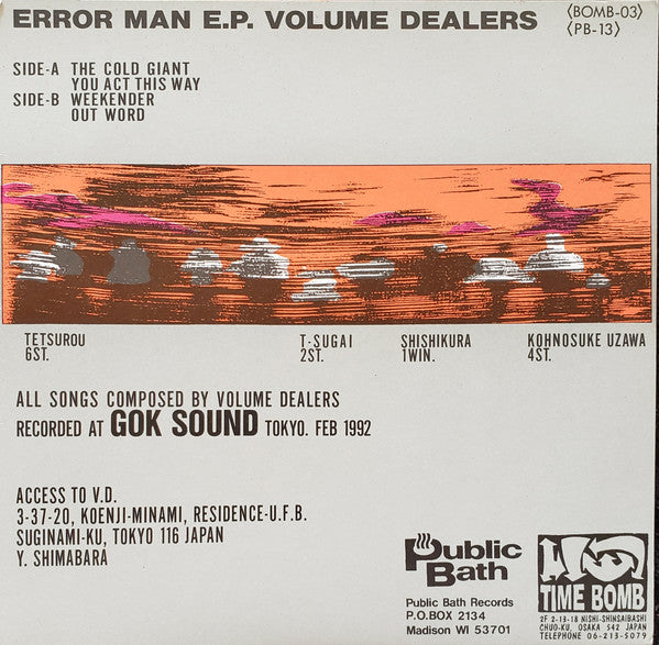 "VOLUME DEALERS - ERRORMAN E.P (LIMITED 4-TRACK 7"")"