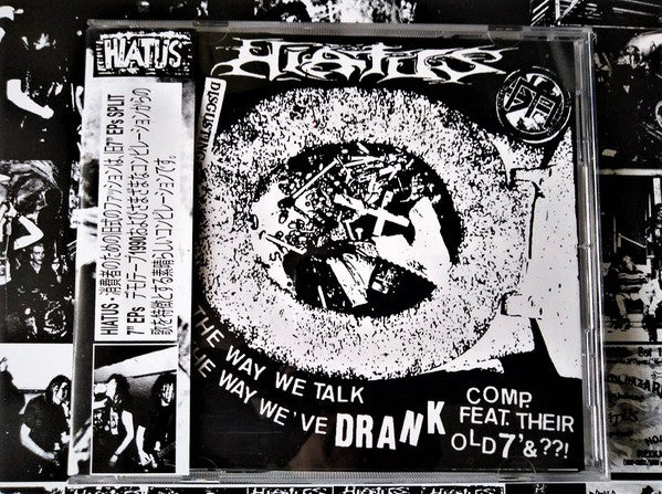 HIATUS - Old Fashioned Shit For Consumers (CD/New)