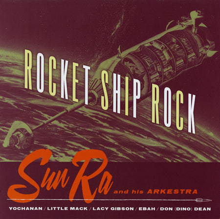 SUN RA (V.A.) (サン・ラ)  - Rocket Ship Rock (US Limited LP/New)