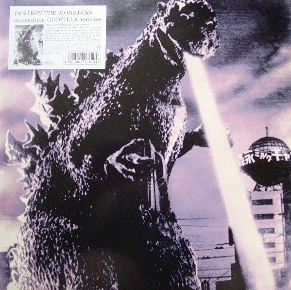 V.A. (MAD 3、小西康陽 他) - Destroy The Monsters Millennium Godzilla Remixes (Japan Ltd.2xLP/New)