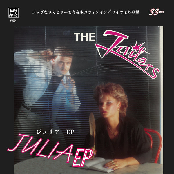 "JAILERS - JULIA EP (Japan Ltd.7"" /New)"