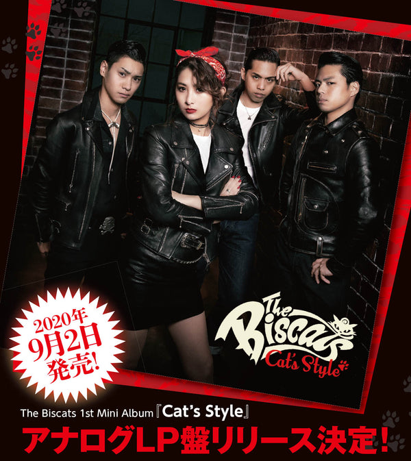 BISCATS, THE - Cat's Style (限定180g LP / New)