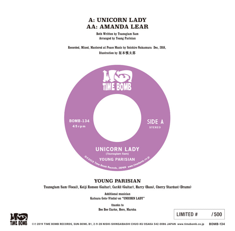 "YOUNG PARISIAN - UNICORN LADY c/w  AMANDA LEAR (500 Ltd.7"")"