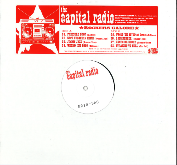 CAPITAL RADIO - Rockers Galore (300 Ltd.LP)