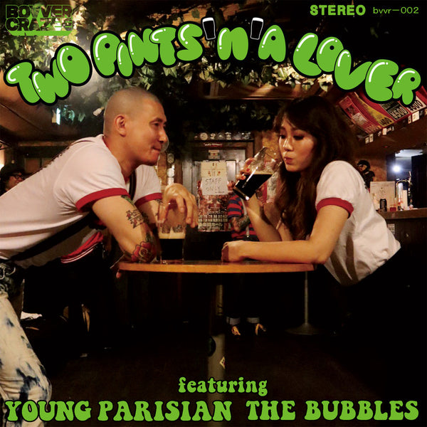 "BUBBLES, THE / YOUNG PARISIAN (バブルス / ヤング・パリジャン) - Two Pints 'n' a Lover (Ltd.300 7"" / 予約商品)"