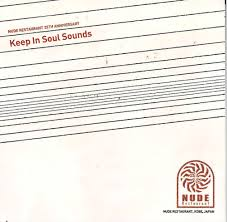 V.A. - Nude Restaurant 25th Anniversary / Keep In Soul Sounds (CD/New)