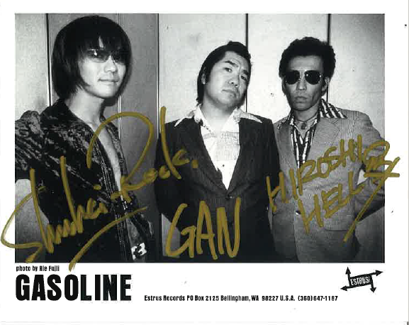 GASOLINE - Estrus Promo Photo (New)