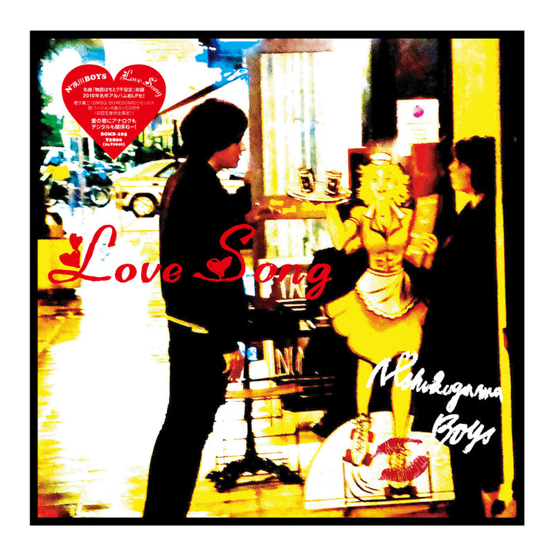 N' SHUKUGAWA BOYS (N'夙川BOYS) - LOVE SONGS (Ltd.LP+Remix CD)