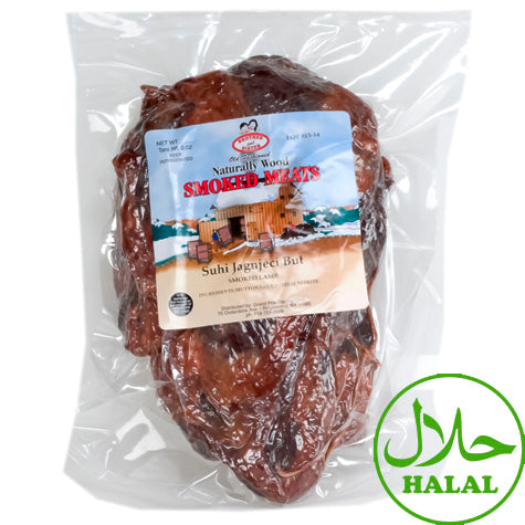 BROTHER AND SISTER Deli Jagnjeci But [Smoked Lamb] HALAL