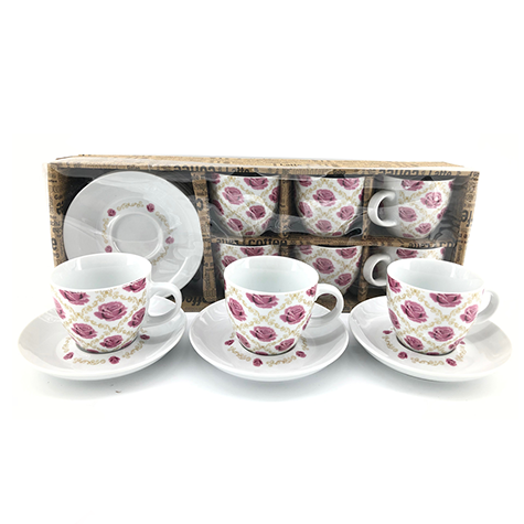 Coffee Service Set 12pc 170ml RS09