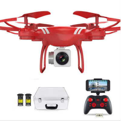 【🔥BIG SALE🔥】2020 New Waterproof Professional 4K Camera Rotation Drone  【In Stock - ships within 24 hours 】