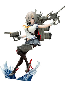 Kantai Collection Hamakaze 1/7 Scale