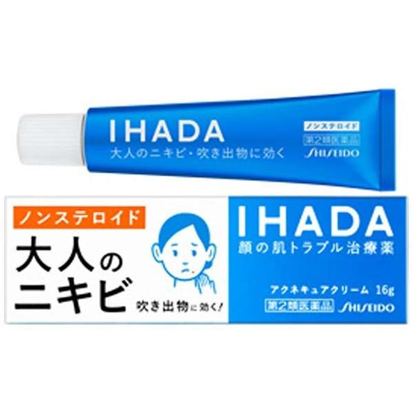 Shiseido Ihada acne cure cream 16g