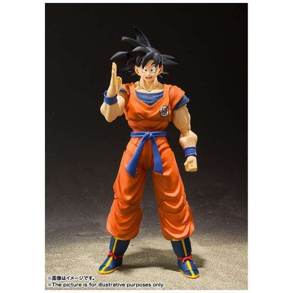 S. H. Figuarts Dragon Ball Son Goku