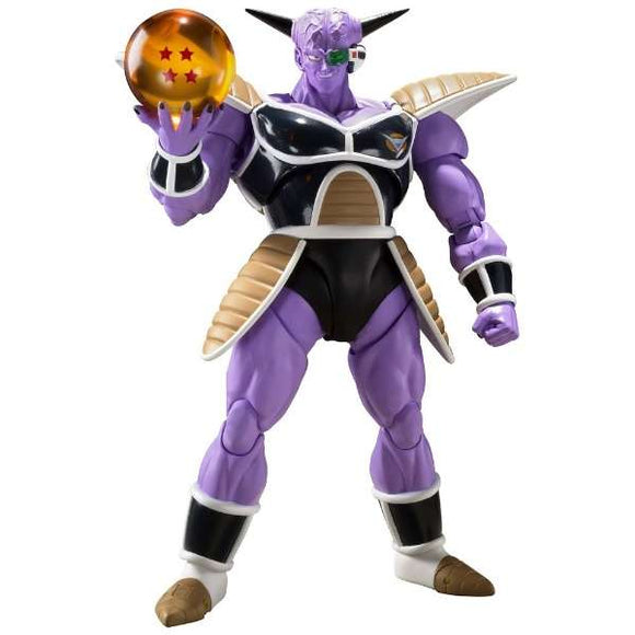 S. H. Figuarts Dragon Ball Guinyu
