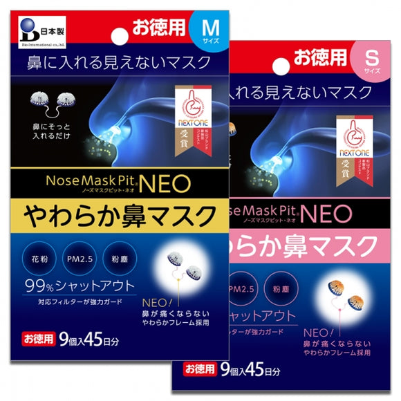 Nose Mask Pit Neo 9 pieces