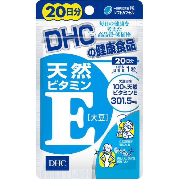 DHC DHC Natural Vitamin E (Soybean) 20 days 20 tablets
