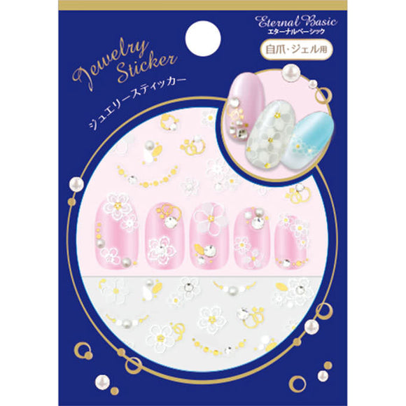 Deerora Eternal Basic Jewelery Sticker Sput-203