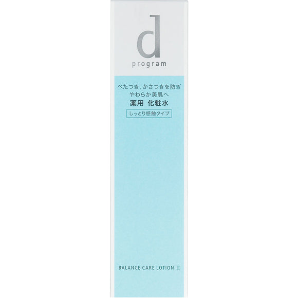 Shiseido International D Program Balance Care Lotion W 125Ml