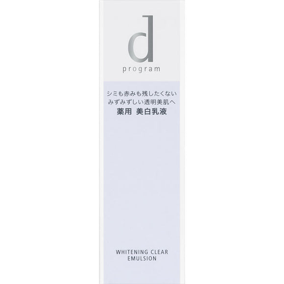 Shiseido International D Program Whitening Clear Emulsion 100Ml