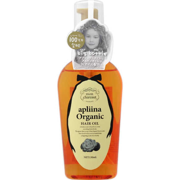 Bsp Moncalute Aprina Organic Hair Oil Big Bottle 130Ml