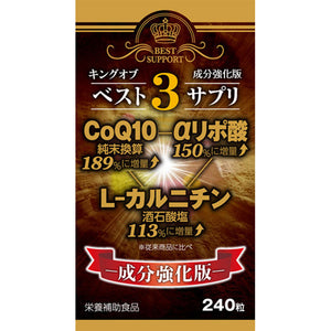 Wellness Japan King of Best 3 Supplement 240 Tablets