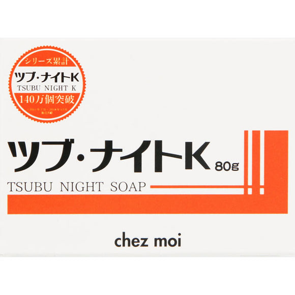 Shemore T-Night K Soap