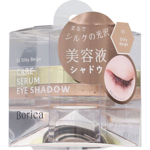 T-Garden Borica Essence Care Eye Shadow 01 Silky Beige