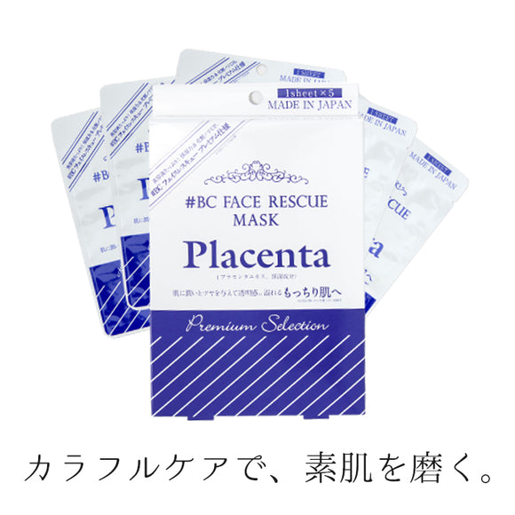 BC Face Rescue Placenta face mask
