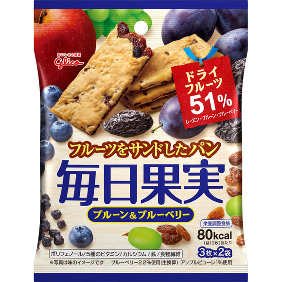 Ezaki Glico Daily Fruits <Prunes & Blueberries>