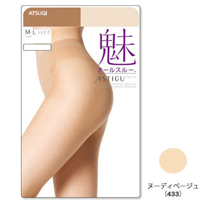 Astigu [Charming] Bare Skin Feel, No Paneling, Nudie Beige (M-L)